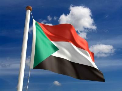 ثابتة النشيد الوطني